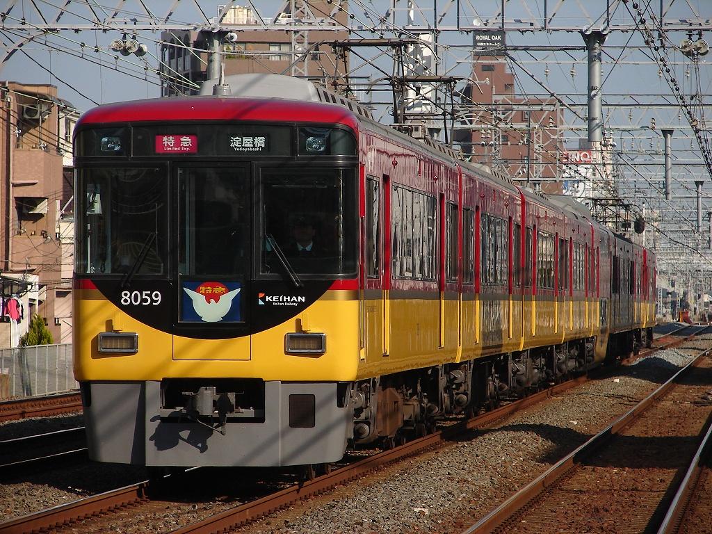 【京阪】2020年末の終夜運転は取りやめへ…正月ダイヤは実施される