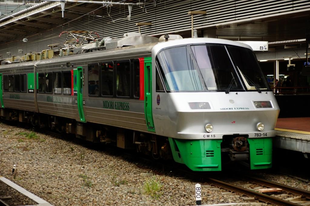 【JR九州】783系伝説。立ち往生した貨物列車を押し出す偉業