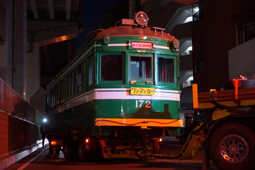 【記録写真】阪堺電軌モ161形、めぐむ保育園への陸送