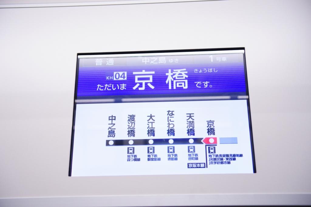 トレインビジョンシステム