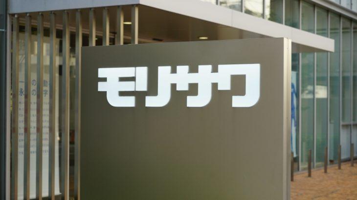 サインシステムにモリサワを使用したのは阪神電車が初