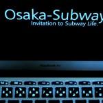 Osaka-Subway.comの記事ができるまで