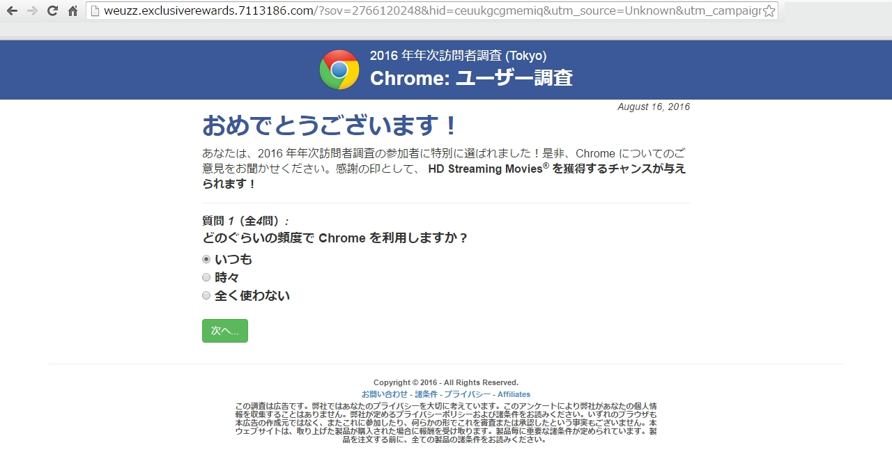 chrome_ank