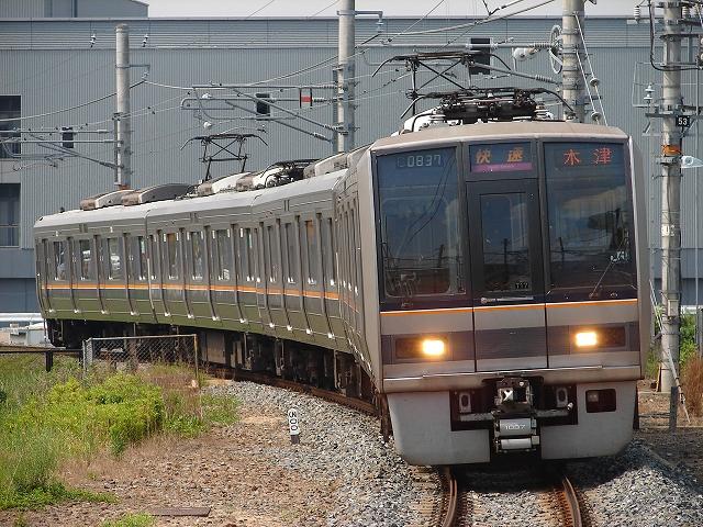 バリアだらけの京橋駅…JR西日本を提訴へ