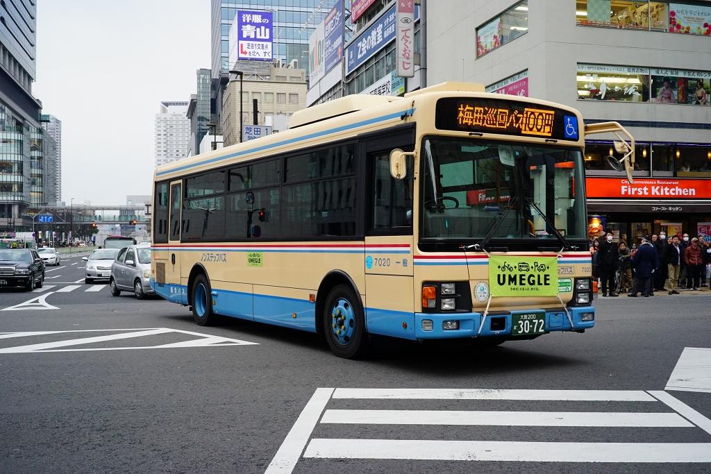 2016年度の「ガキ使」でなんと元阪急バスが使用されているらしい