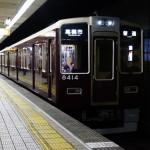「なにわ筋線」に阪急が参入!十三-北梅田間に狭軌路線を新設へ