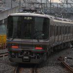 【速報】北陸新幹線「松井山手駅」を開業検討か