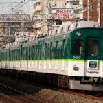 【京阪】5000系車両、2020年まで引退か。