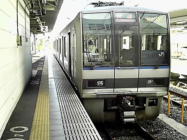 速報】北陸新幹線「松井山手駅」を開業検討か | 鉄道プレス