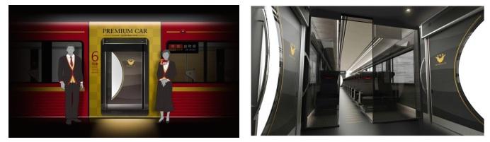 【速報】京阪電鉄、8月よりプレミアムカーの運行開始を告知。料金は400円から
