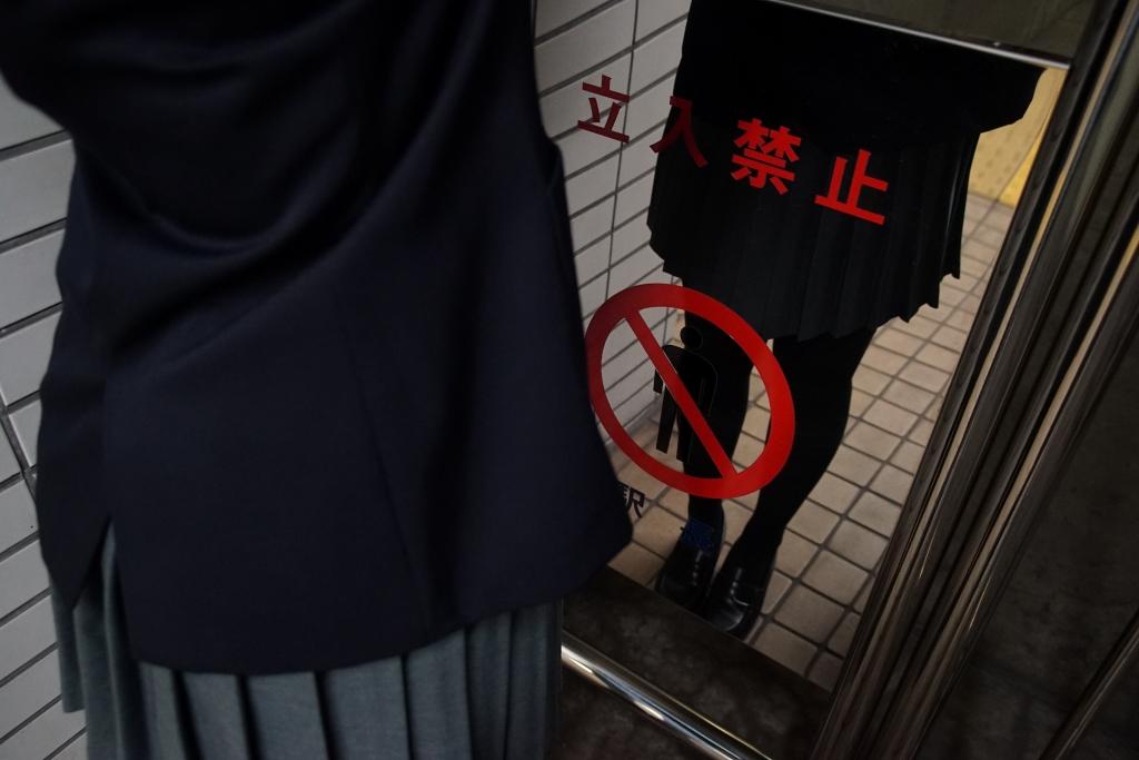 【線路内立ち入り】推定無罪を適用しない限り、また電車が止まりますよ