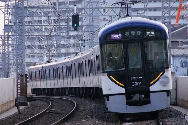 【京阪】京阪社長、中之島線と中央線との相互直通運転に意欲