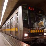 【コラム】名古屋市営地下鉄東山線のサイズが小さいわけ