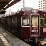 【阪急】阪急電鉄が顧客満足度ランキング8年連続1位