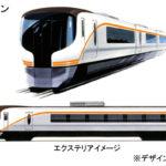 【JR東海】「ひだ」「南紀」に新型車両投入を発表。2022年度に量産計画