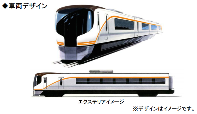 【JR東海】「ひだ」「南紀」に新型車両投入を発表。2022年度に量産計画