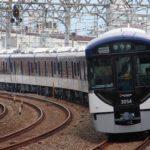 【京阪】中之島線を九条に延伸して中央線と接続?