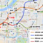 【写真特集】京阪は梅田を目指していた…京阪梅田線の遺構をたどる