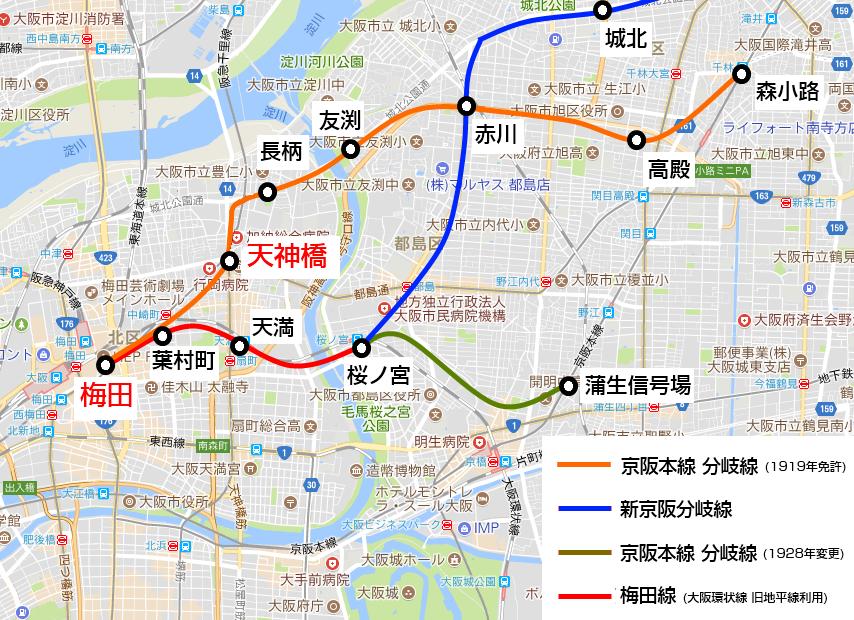 写真特集】京阪は梅田を目指していた…京阪梅田線の遺構をたどる | 鉄道 ...