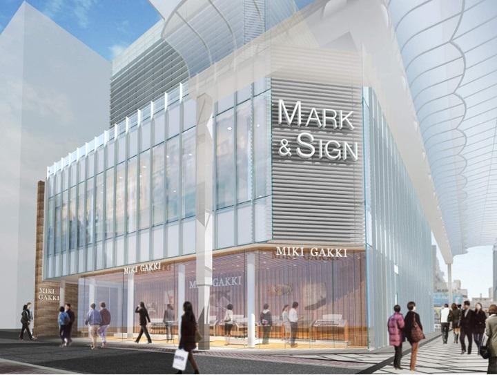 「三木楽器 心斎橋店ビル」の設計図が掲示されていました