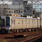 【南海】鉄道コレクション 南海2000系が販売へ!