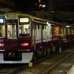【阪急】宝塚線、大阪伊丹空港まで直結を計画