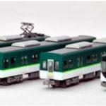 【京阪】鉄道コレクション13000系を発売へ