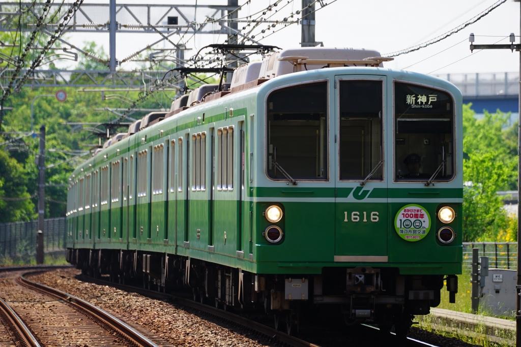 大阪市交通局1000形電車