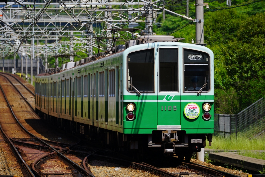 神戸市営地下鉄1000形【形式紹介・編成表】