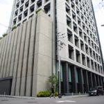 新築移転した日本経済新聞大阪本社ビルを見てきました