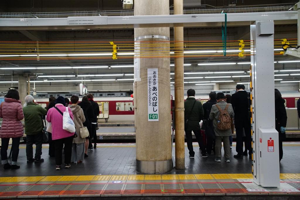 【近鉄】大阪阿部野橋駅にホームドア(?)を試験設置