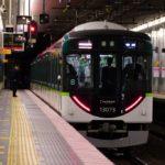 【京阪】2018年3月期3Q決算は増収減益へ。鉄道などの運輸収入が好調も介護事業の売却損を計上