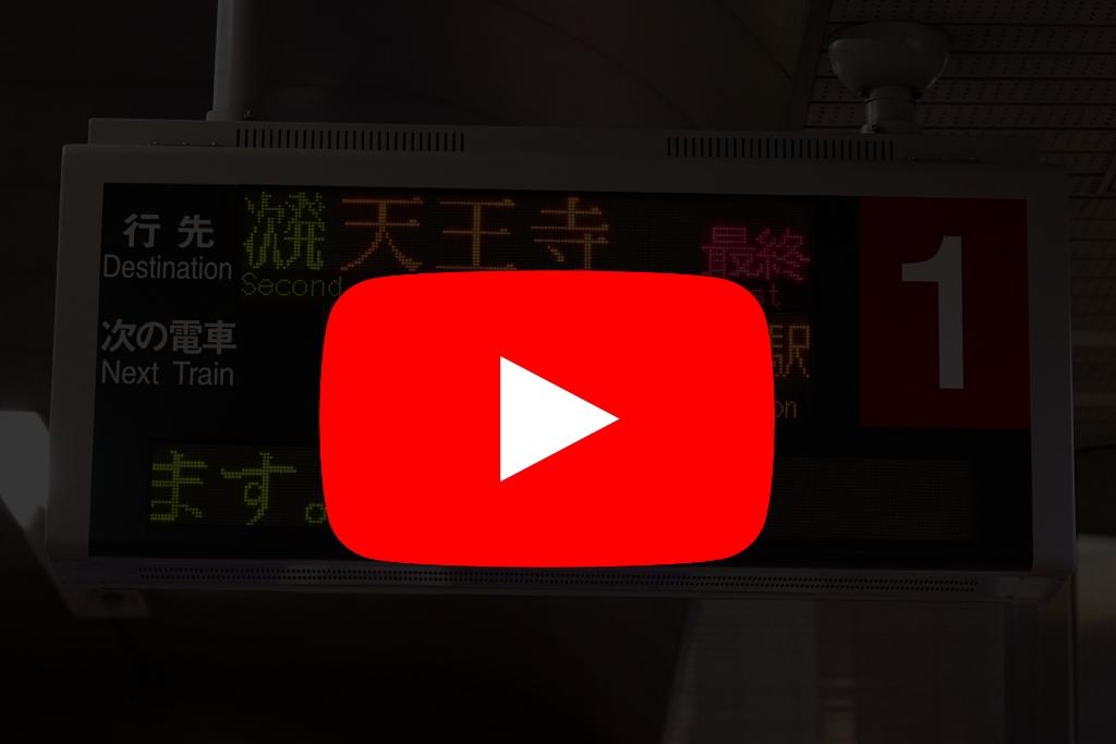 【動画プロジェクト】動画に苦戦中…