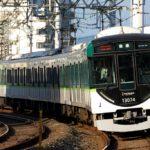 【形式紹介】京阪13000系
