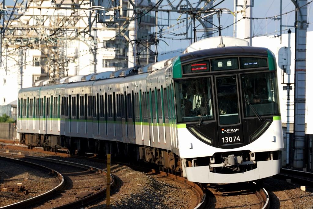 【京阪】本線から交野線・宇治線に直通!「京阪電車ほぼ乗りつくしの旅」ツアーを開催