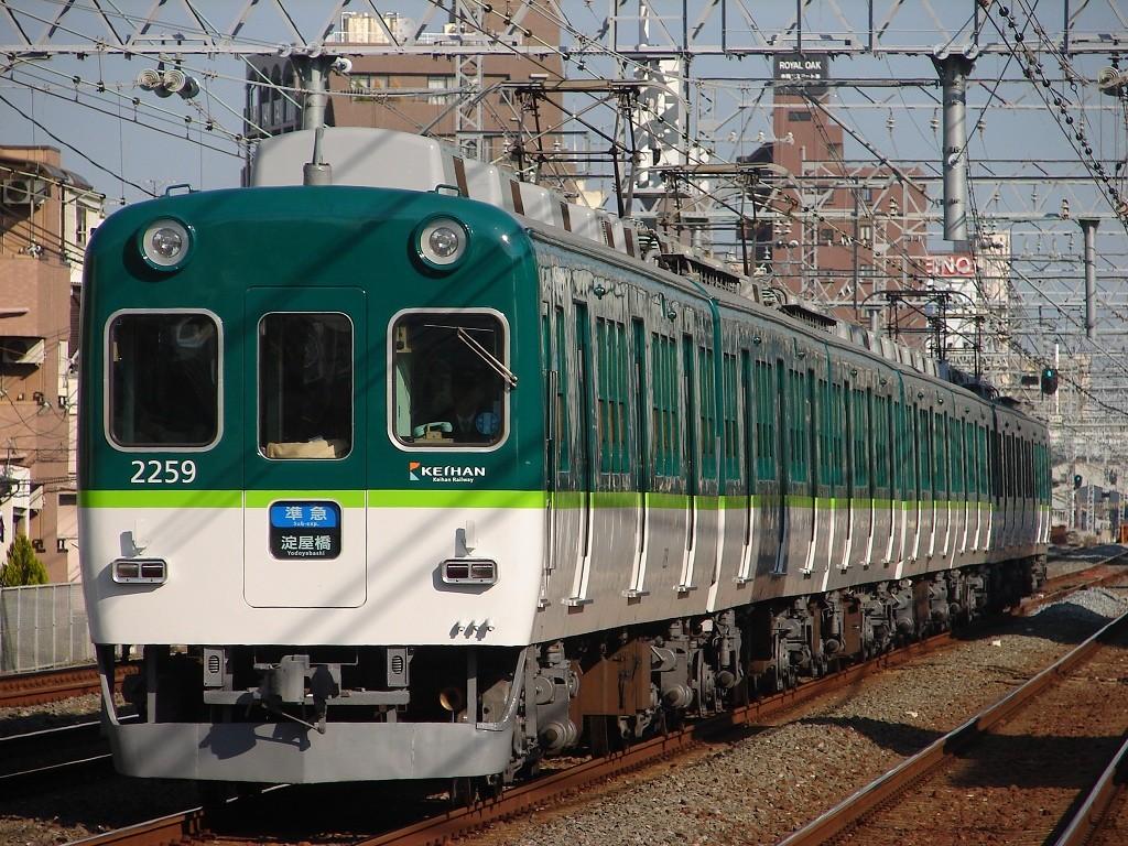 【形式紹介】京阪2200系