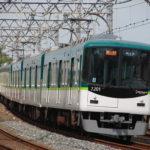 【形式紹介】京阪7200系