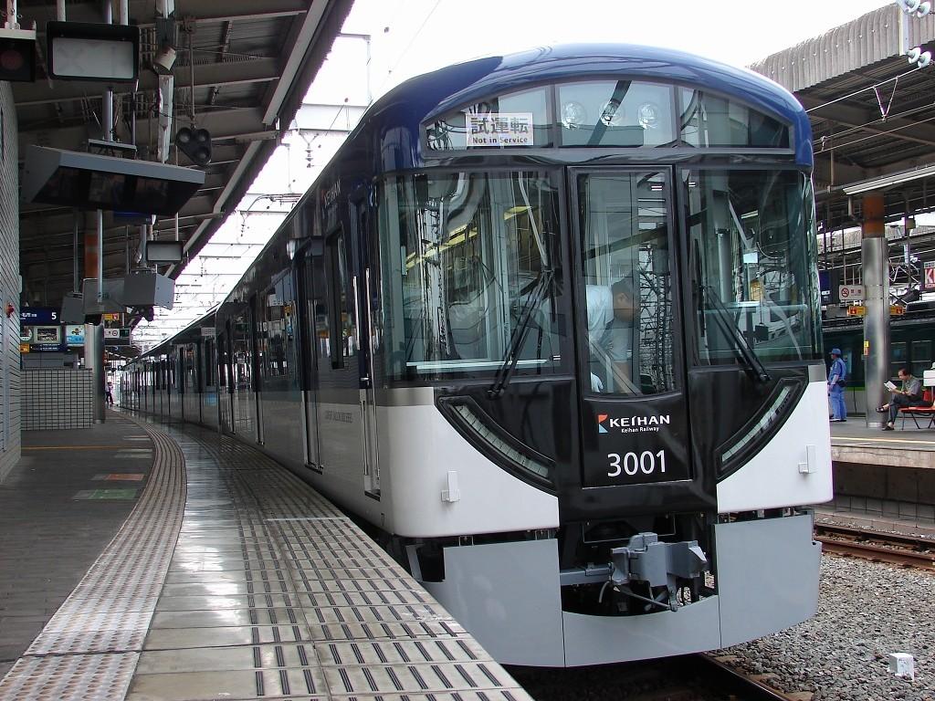 【今日の記念日】7月10日:京阪交野線 開業!