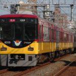【形式紹介】京阪8000系