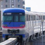 【大阪モノレール】新型車両3000系、登場を秋へと延期へ