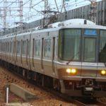 【JR西日本】新快速に有料座席車「Aシート」2019年春から導入へ