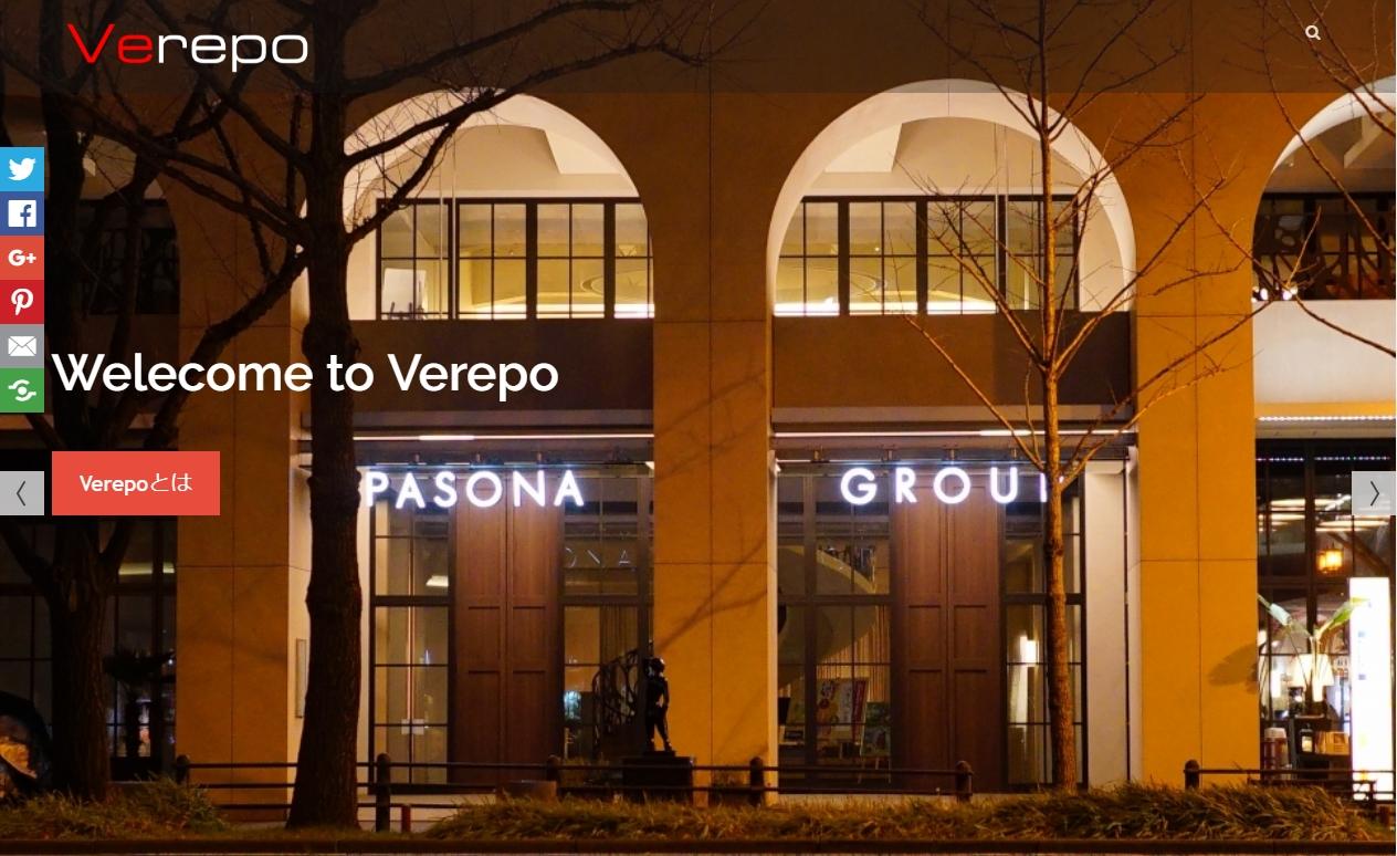 【お知らせ】Verepo.comを開設しました