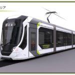 【広島電鉄】3代目「Green Mover APEX」が2019年春よりデビュー