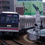【鉄道】試運転の種類について