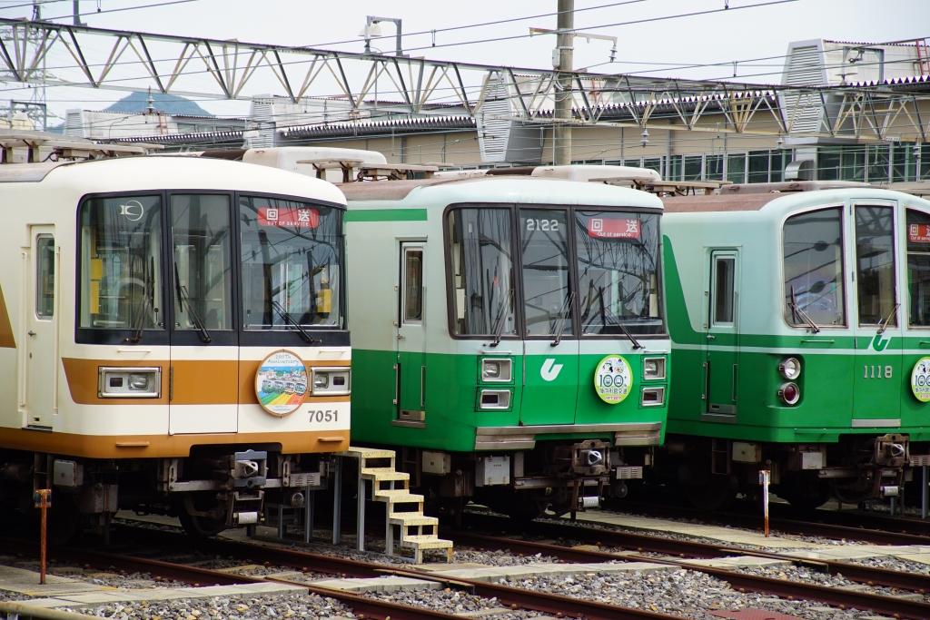 【神戸市営地下鉄】交通フェスティバル2018in名谷車両基地~B-FREE~を開催
