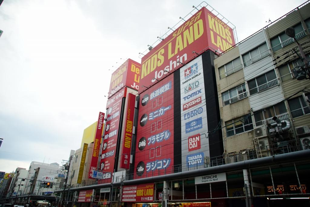 大阪日本橋にある「鉄道模型関係店マップ」まとめ