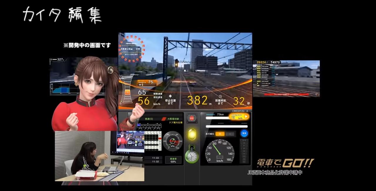【速報】アーケード版電車でGO!、ついに大阪環状線登場へ