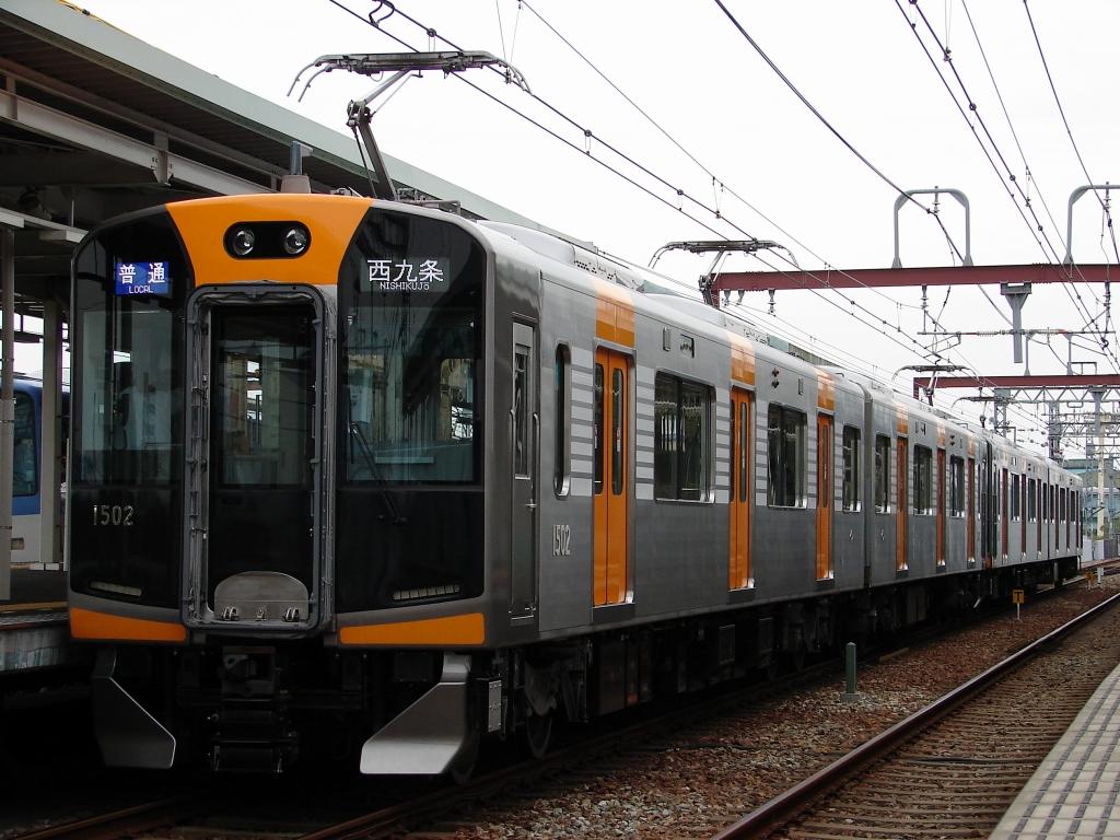 【阪神】鉄道の日 はんしんまつり 2018を開催