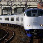 【JR西日本】500系に続いて「281系 関空特急はるか」もハローキティ化