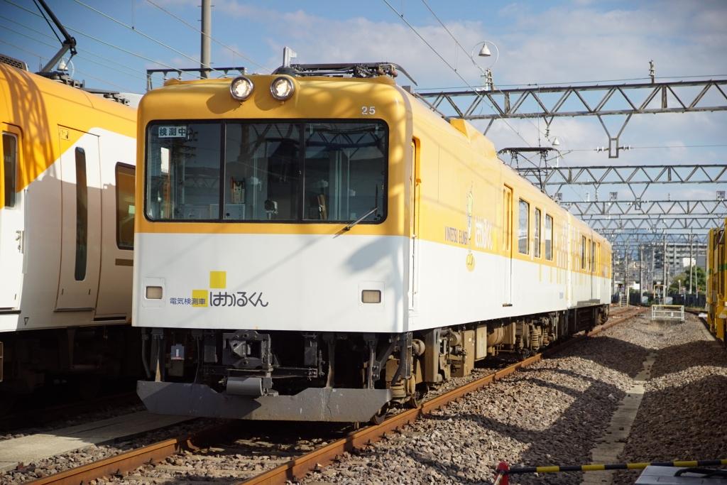 【近鉄】鉄道まつり2018 in 塩浜を開催